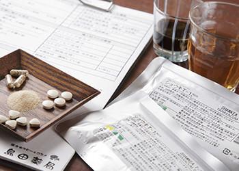 島田薬局について