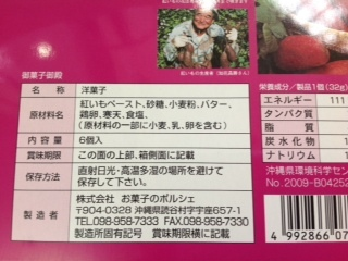 人口甘味料で元気な精子が減る!(日本薬学会) | 不妊、妊活 ...