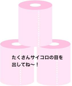 gatag-00008979
